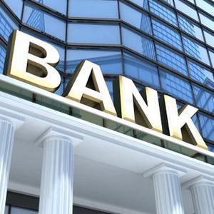 Банки Новых Бурасов