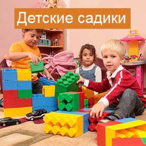 Детские сады Новых Бурасов