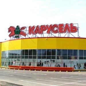 Гипермаркеты Новых Бурасов