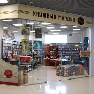 Книжные магазины Новых Бурасов