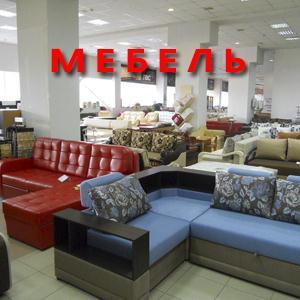 Магазины мебели Новых Бурасов