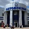 Автовокзалы в Новых Бурасах