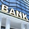 Банки в Новых Бурасах