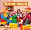 Детские сады в Новых Бурасах