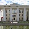 Дворцы и дома культуры в Новых Бурасах
