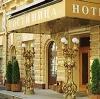 Гостиницы в Новых Бурасах