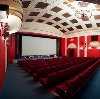 Кинотеатры в Новых Бурасах