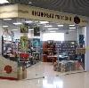 Книжные магазины в Новых Бурасах