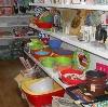 Магазины хозтоваров в Новых Бурасах