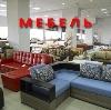Магазины мебели в Новых Бурасах