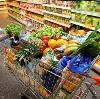 Магазины продуктов в Новых Бурасах