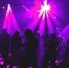 Ночные клубы в Новых Бурасах