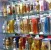 Парфюмерные магазины в Новых Бурасах