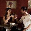 Рестораны, кафе, бары в Новых Бурасах