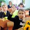 Школы в Новых Бурасах