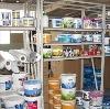 Строительные магазины в Новых Бурасах
