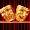 Театры в Новых Бурасах