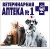 Ветеринарные аптеки в Новых Бурасах