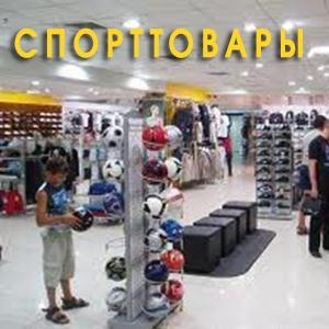 Спортивные магазины Новых Бурасов