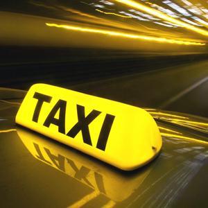 Такси Новых Бурасов
