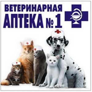 Ветеринарные аптеки Новых Бурасов